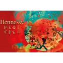 Hennessy VSOP Privilege Limited Edition by Guangyu Zhang Cognac 010