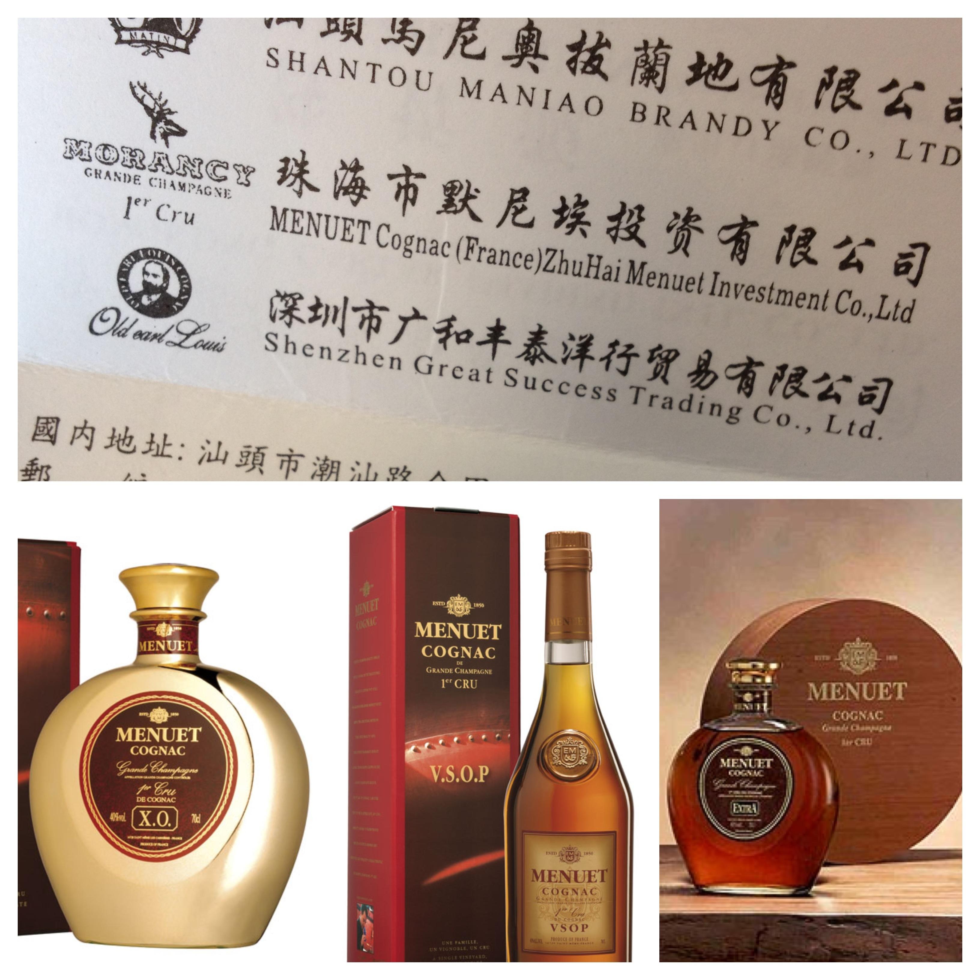 Menuet and Brandy Export brands, Menuet bottles